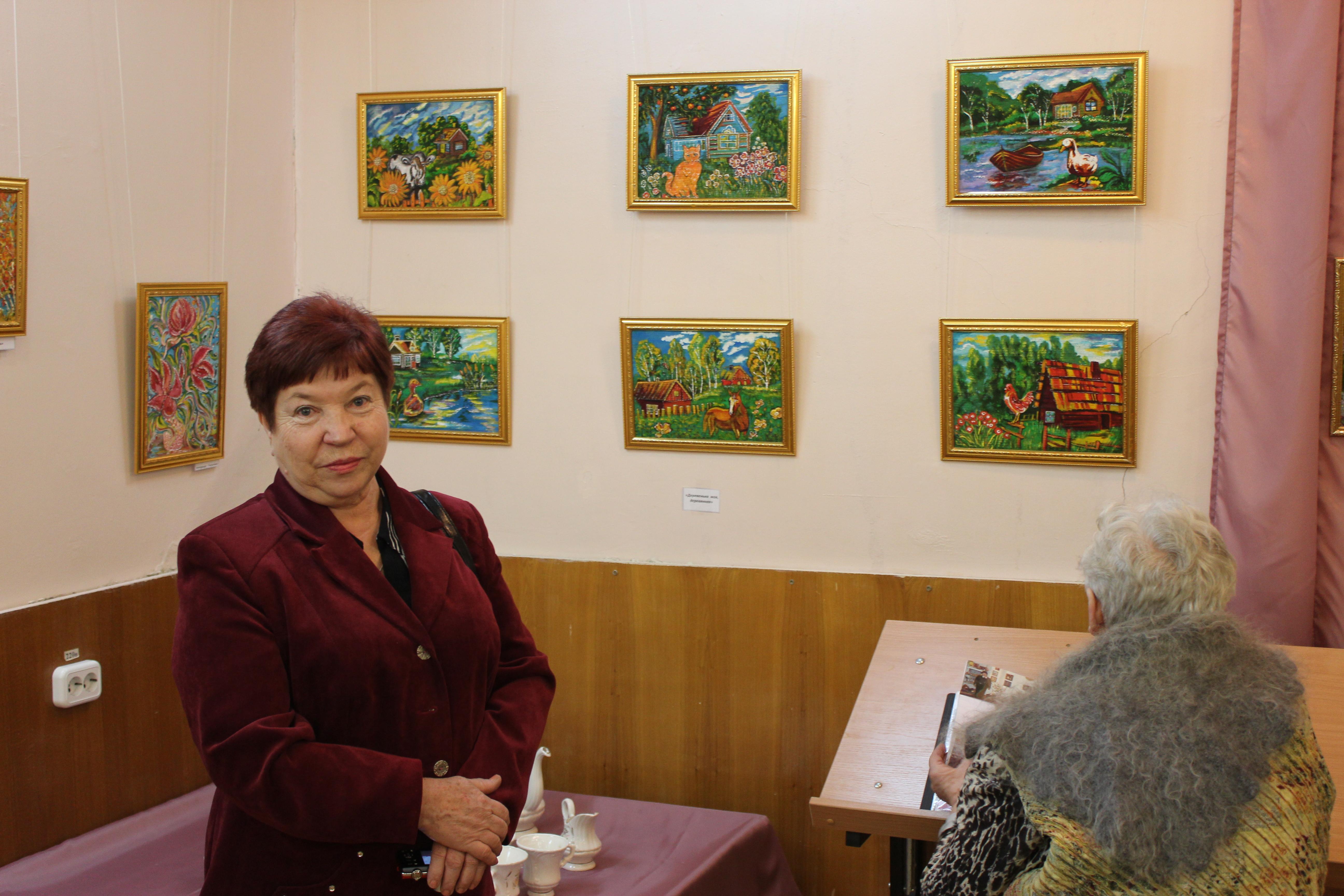 Никитина Людмила Петровна