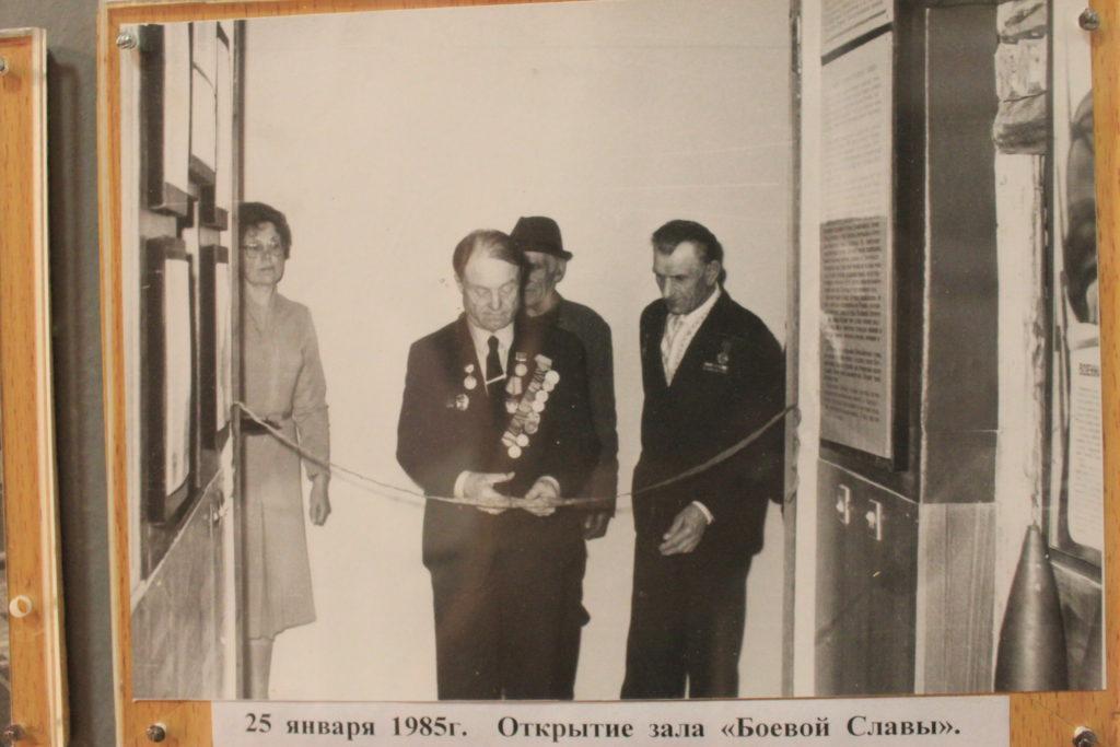 1) Открытие зала Боевой Славы