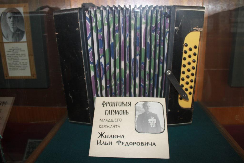 18. Фронтовая гармонь Жилина И.Ф.
