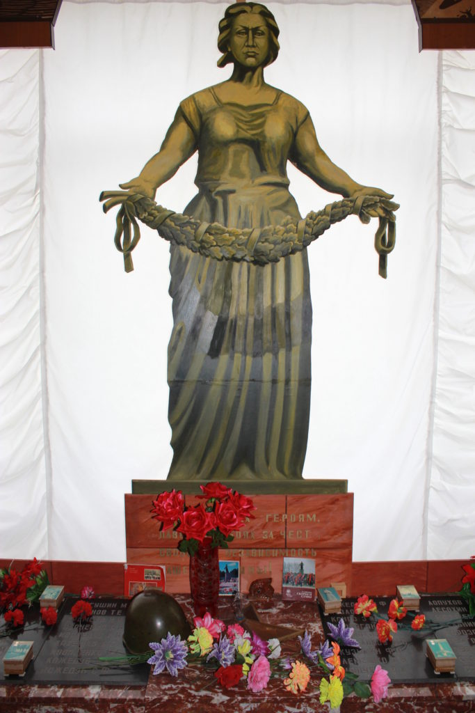 2. Мемориал Вечная Слава Героям