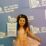 Областной конкурс вокального творчества «Твой шанс»